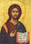 我信耶穌基督
