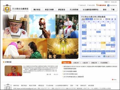http://taipei.catholic.org.tw/taipei/chi/