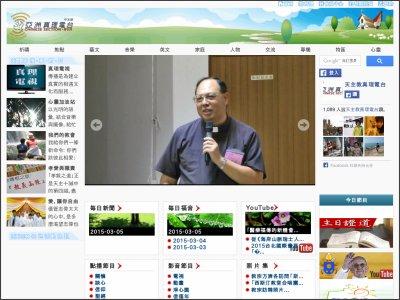 https://www.tianzhu.org/