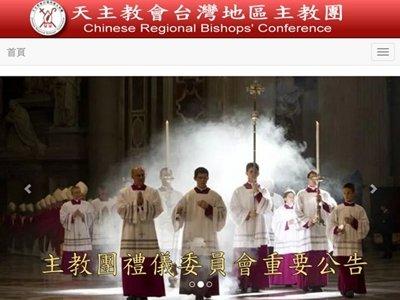 http://www.catholic.org.tw/index.html
