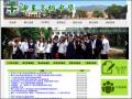花蓮海星中學