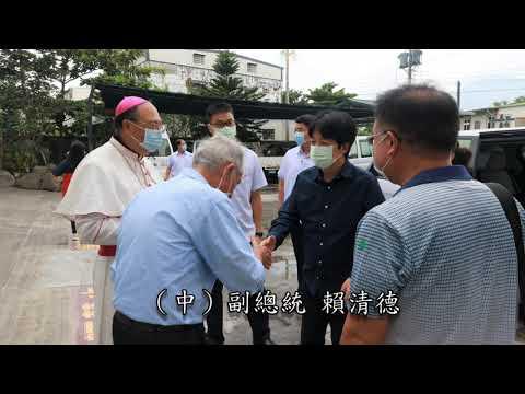賴副總統拜訪安德啟智中心 怡峰園