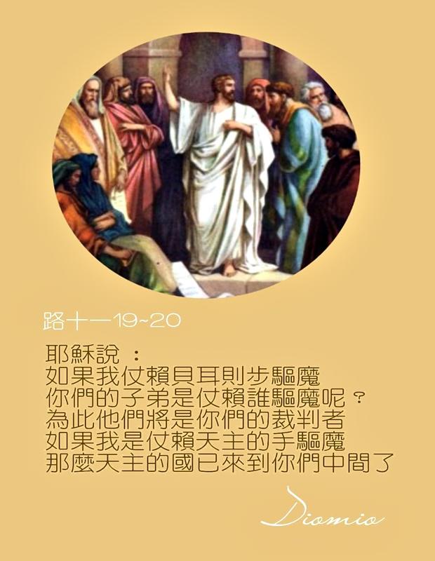 https://hualien.catholic.org.tw/uploads/tadgallery/2019_01_10/625_20190110003.jpg