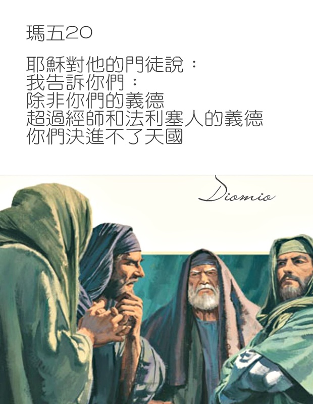 https://hualien.catholic.org.tw/uploads/tadgallery/2019_01_10/626_20190110080.jpg
