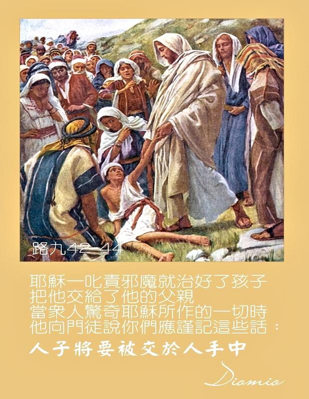 https://hualien.catholic.org.tw/uploads/tadgallery/2019_01_10/641_20190110199.jpg
