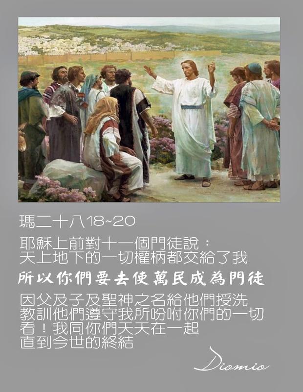 https://hualien.catholic.org.tw/uploads/tadgallery/2019_01_10/646_20190110020.jpg