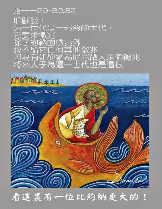 https://hualien.catholic.org.tw/uploads/tadgallery/2019_01_10/696_20190110008.jpg