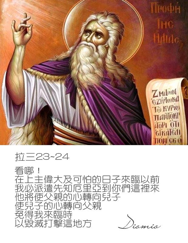 https://hualien.catholic.org.tw/uploads/tadgallery/2019_01_10/704_20190110104.jpg
