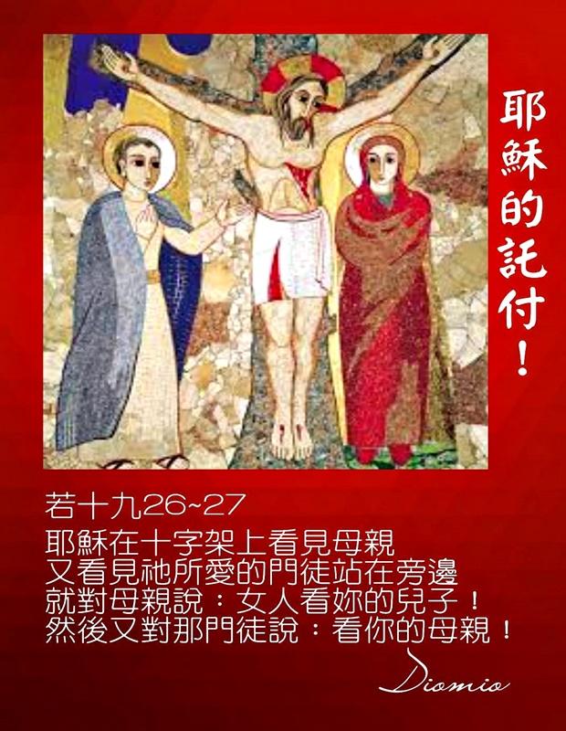 https://hualien.catholic.org.tw/uploads/tadgallery/2019_01_10/711_20190110031.jpg