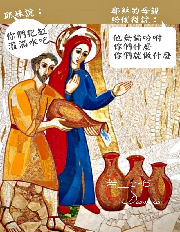 https://hualien.catholic.org.tw/uploads/tadgallery/2019_01_10/727_20190110037.jpg