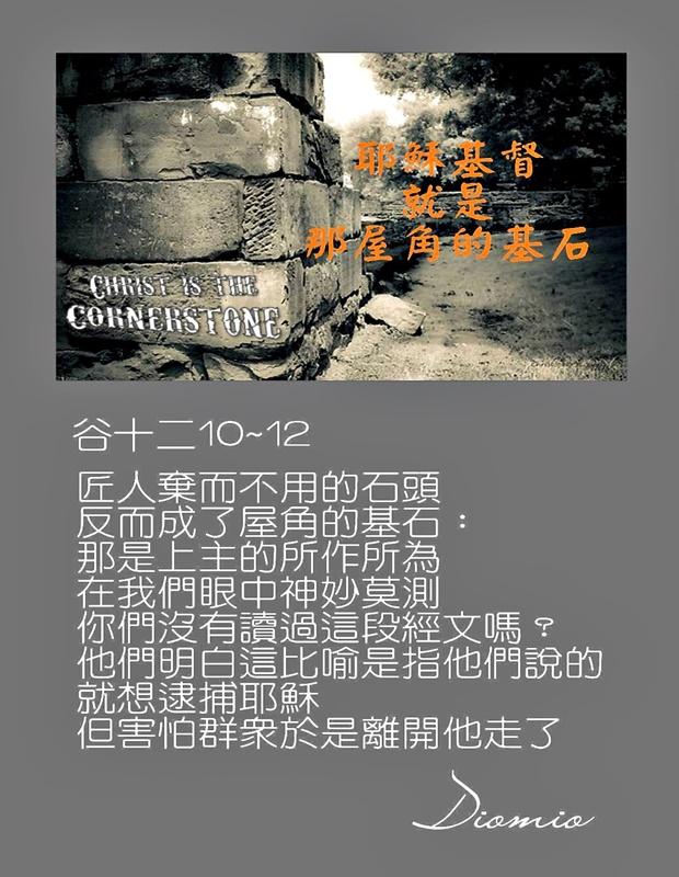 https://hualien.catholic.org.tw/uploads/tadgallery/2019_01_10/730_20190110061.jpg