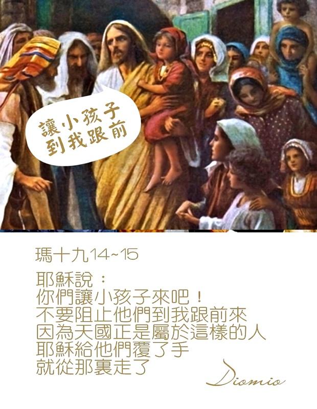 https://hualien.catholic.org.tw/uploads/tadgallery/2019_01_10/753_20190110186.jpg