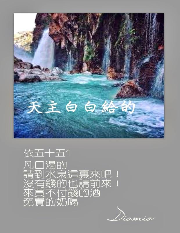 https://hualien.catholic.org.tw/uploads/tadgallery/2019_01_10/769_20190110110.jpg