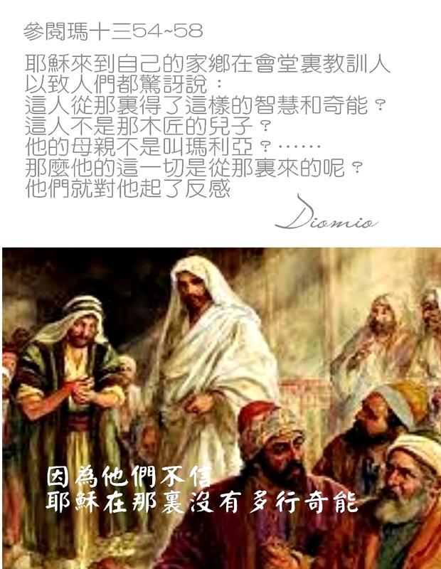 https://hualien.catholic.org.tw/uploads/tadgallery/2019_01_10/785_20190110167.jpg