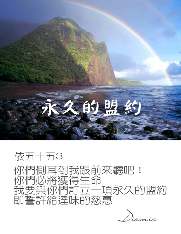 https://hualien.catholic.org.tw/uploads/tadgallery/2019_01_10/794_20190110153.jpg