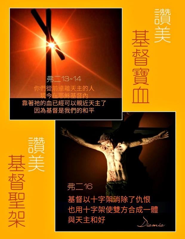 https://hualien.catholic.org.tw/uploads/tadgallery/2019_01_10/798_20190110083.jpg