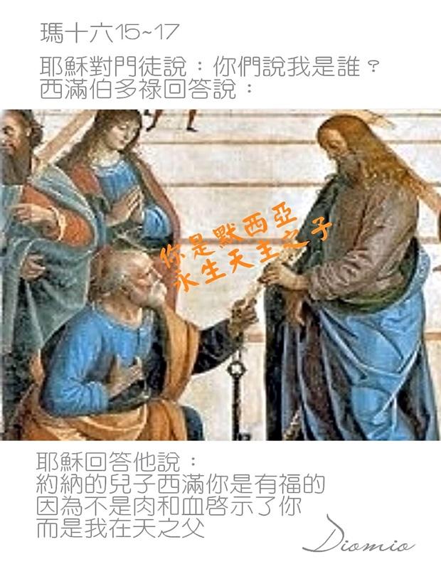 https://hualien.catholic.org.tw/uploads/tadgallery/2019_01_10/810_20190110170.jpg