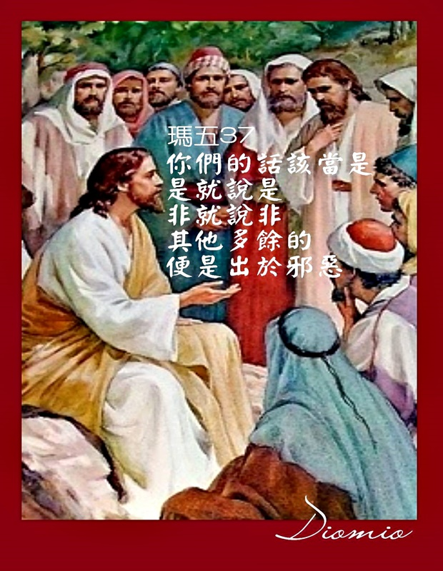 https://hualien.catholic.org.tw/uploads/tadgallery/2019_01_10/811_20190110084.jpg