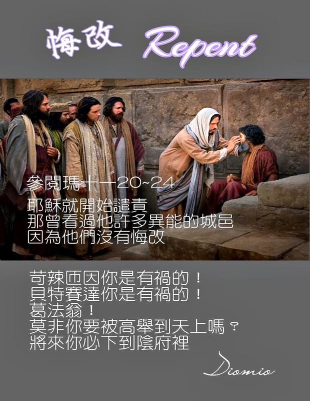 https://hualien.catholic.org.tw/uploads/tadgallery/2019_01_10/835_20190110139.jpg