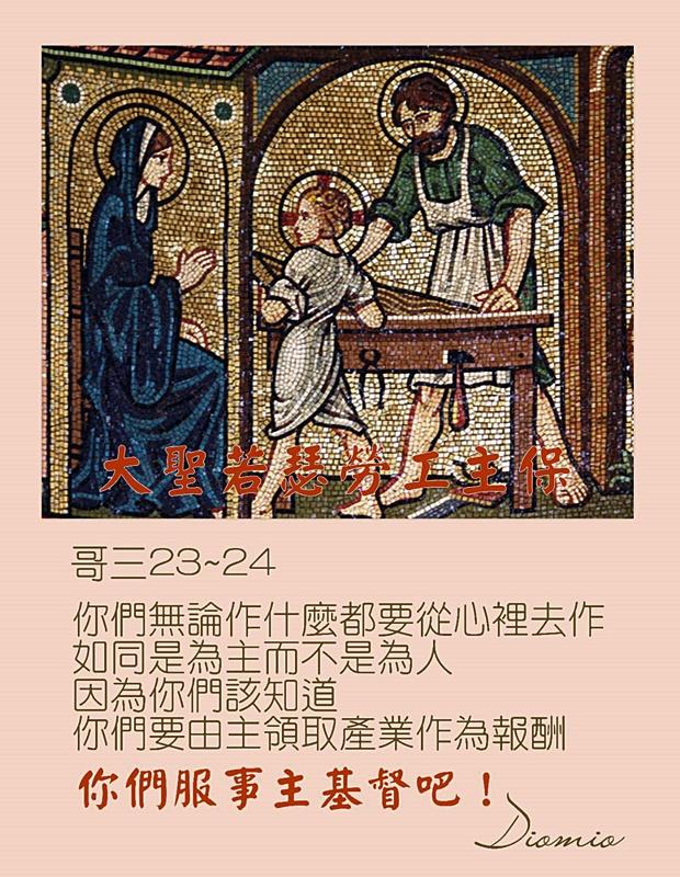 https://hualien.catholic.org.tw/uploads/tadgallery/2019_01_10/862_20190109037.jpg