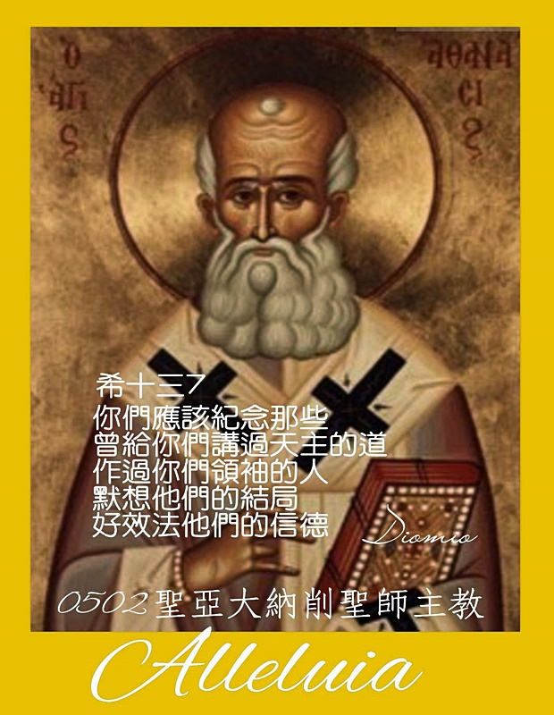 https://hualien.catholic.org.tw/uploads/tadgallery/2019_01_10/864_20190109040.jpg