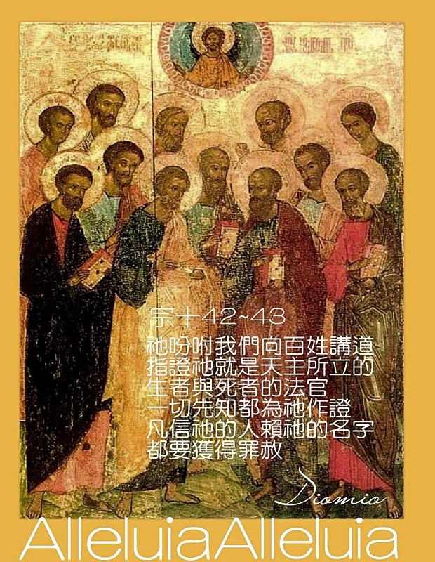 https://hualien.catholic.org.tw/uploads/tadgallery/2019_01_10/870_20190109033.jpg