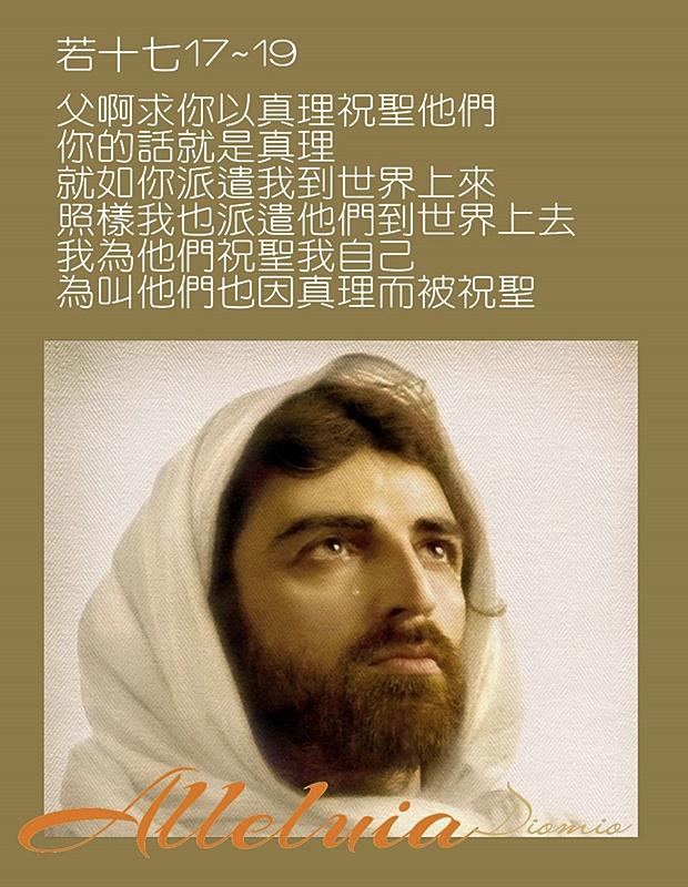 https://hualien.catholic.org.tw/uploads/tadgallery/2019_01_10/885_20190109070.jpg