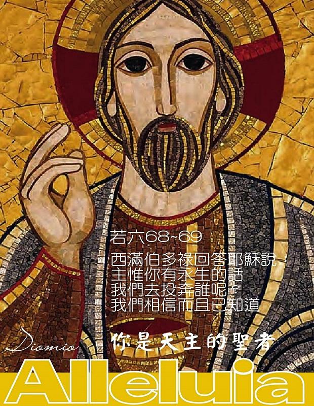 https://hualien.catholic.org.tw/uploads/tadgallery/2019_01_10/886_20190109017.jpg