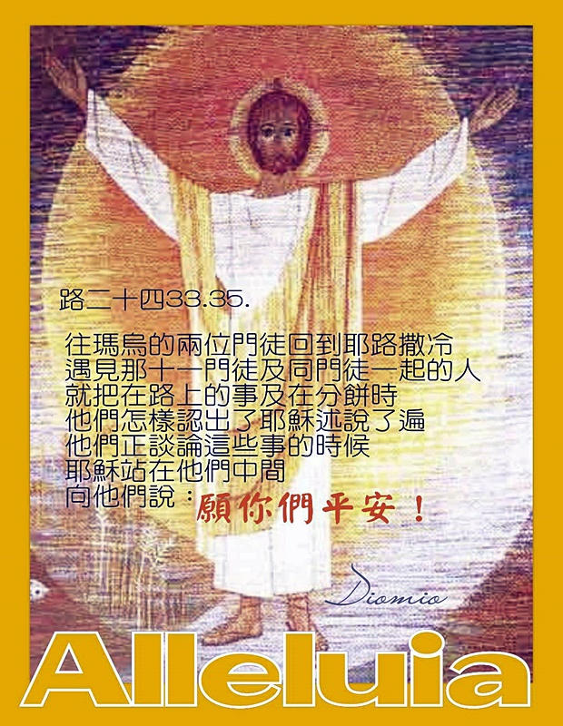 https://hualien.catholic.org.tw/uploads/tadgallery/2019_01_10/921_20190109004.jpg
