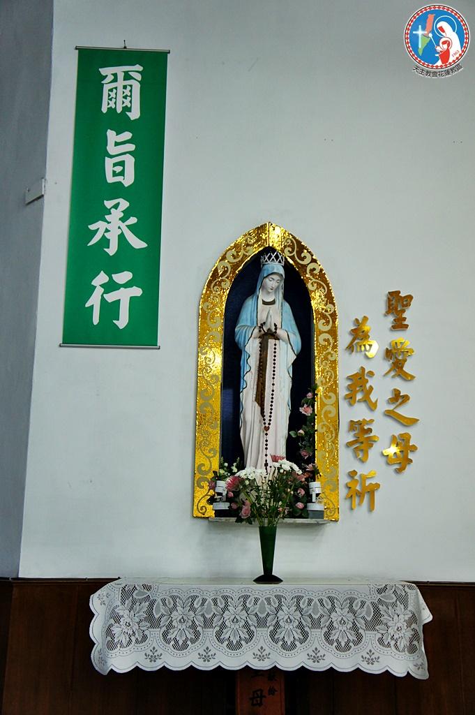 https://hualien.catholic.org.tw/uploads/tadgallery/2019_06_04/1662_06041019011.JPG 北濱_耶穌聖心堂