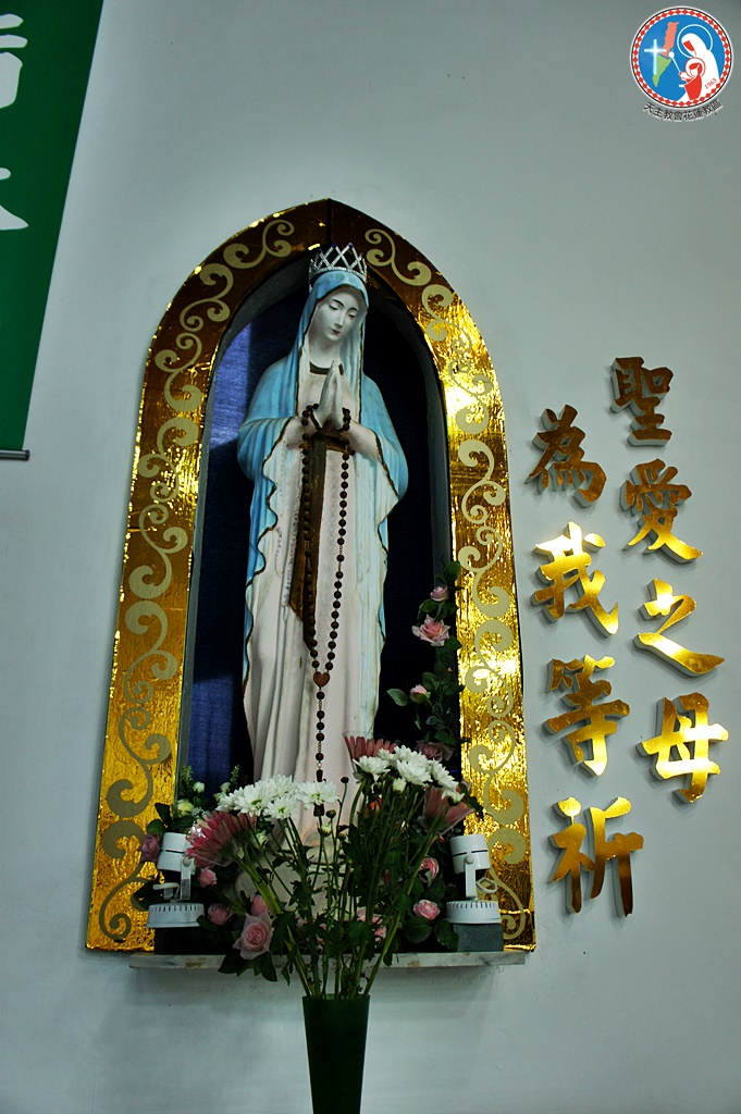 https://hualien.catholic.org.tw/uploads/tadgallery/2019_06_04/1670_06041019025.JPG 北濱_耶穌聖心堂