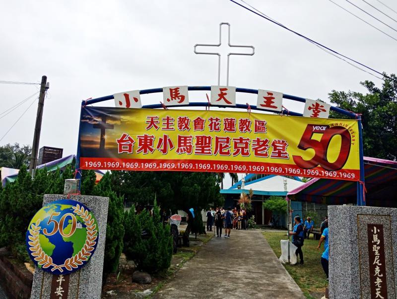 https://hualien.catholic.org.tw/uploads/tadgallery/2019_10_07/2902_0922003.jpg